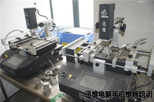广州电脑维修培训学校迅维分支机构简介