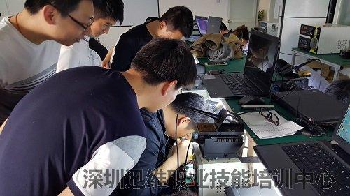 深圳苹果手机维修培训 学校——迅维培训中心简介