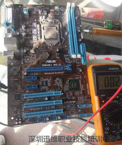 华硕p8h61主板有待机不触发 电脑开机没反应故障维修