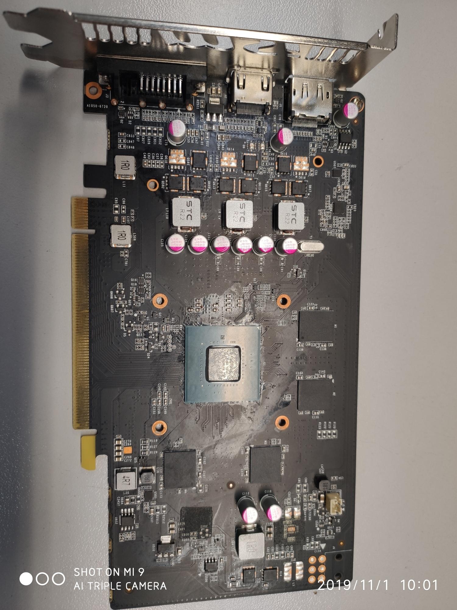 微星A1050显卡不开机故障维修