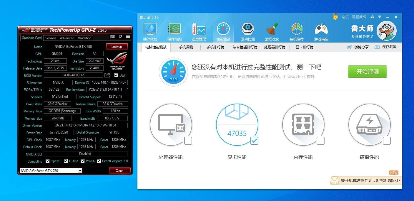 铭瑄GTX750显卡开机慢,显示器花屏维修 图