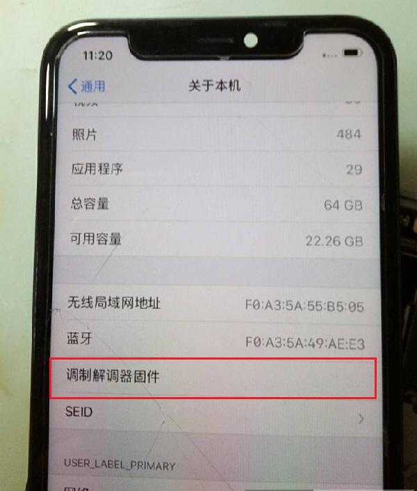 重摔iPhone11手机无服务、无基带维修 图2