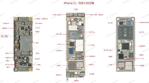 重摔iPhone11手机无服务、无基带维修 图3