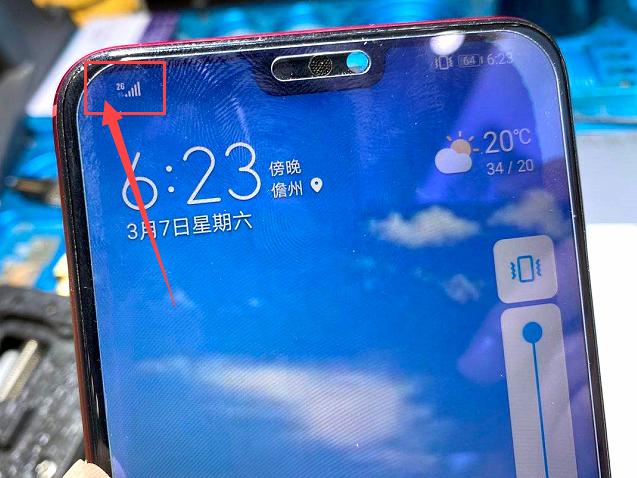 华为荣耀8X手机无4G信号上不了网,2G不能打电话维修