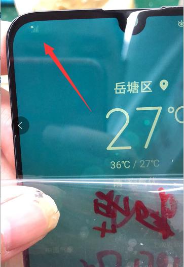 华为荣耀20i手机进水无信号,不能接打电话维修