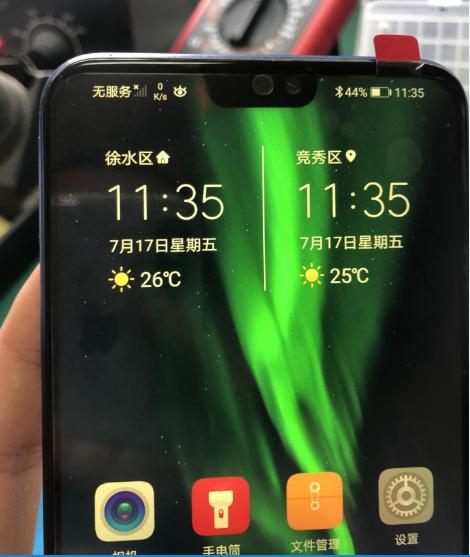 华为荣耀8x手机进水无服务维修