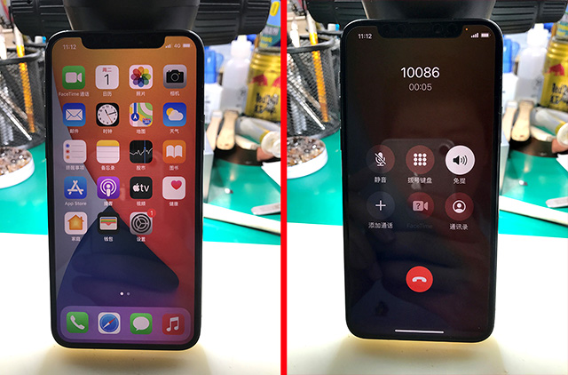iPhone 11 Pro手机插卡无信号维修 图8