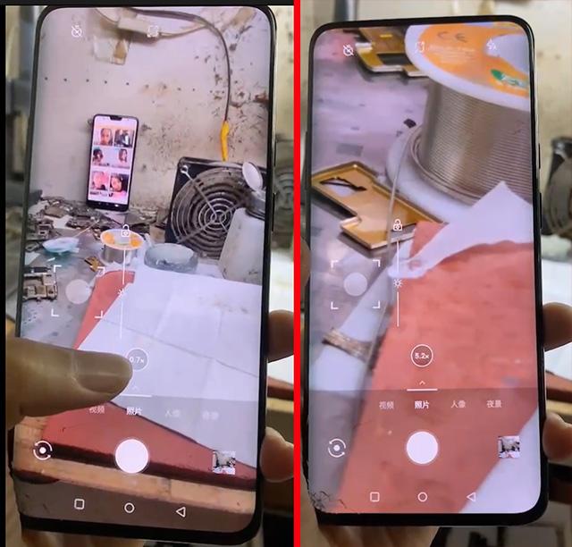 一加7Pro手机摄像头不对焦维修