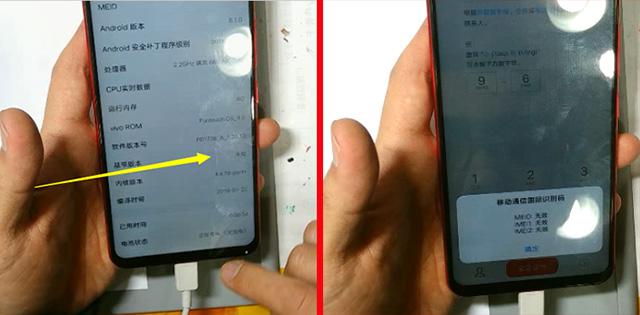 二修vivo x21手机WiFi打不开,无信号不能打电话维修 图2
