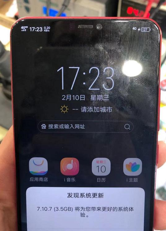 二修vivo x21手机WiFi打不开,无信号不能打电话维修 图7