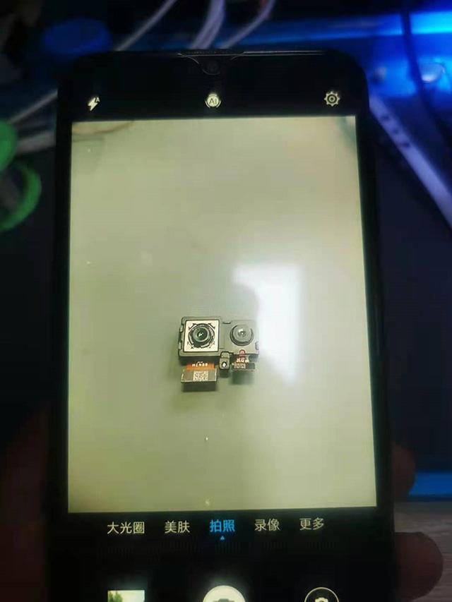华为畅享9手机摄像头不能用,打开相机闪退维修 图4