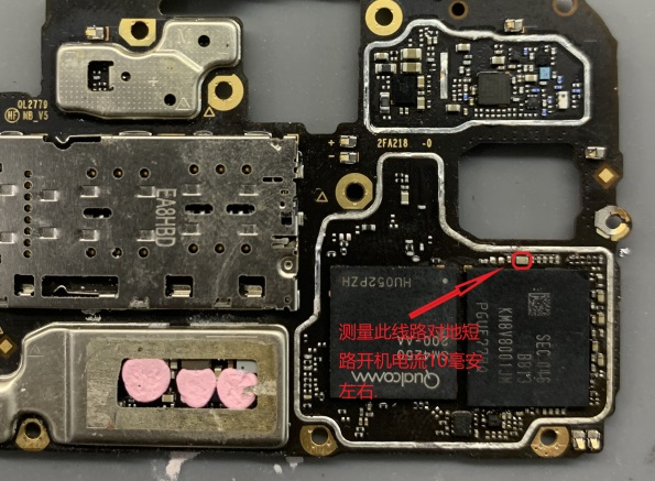 OPPO A32手机无法开机维修 图4