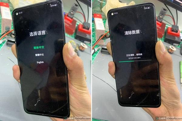 OPPO A32手机无法开机维修 图7