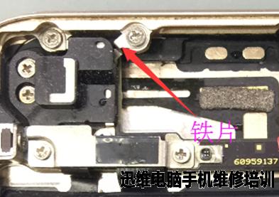 电脑拆机_iPhone6 WIFI信号差维修一例_电脑维修培训_手机维修培训_笔记本 ...
